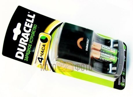Duracell CEF14 4-hour charger + 2 x AA1300mAh