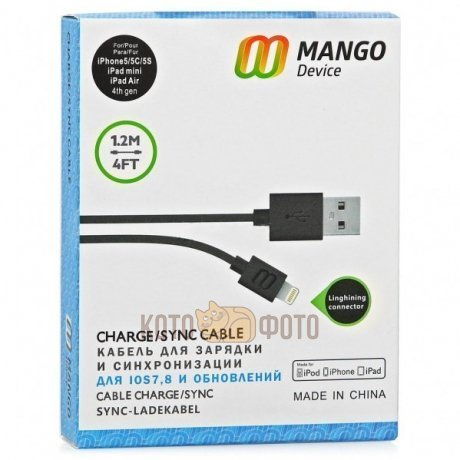 Кабель Mango Device для Apple 1.2 meter Lightning - USB чёрный