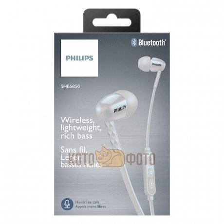 Наушники Philips SHB5850 White