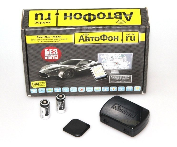 Модуль АвтоФон D-Маяк Мото crazy selling baanool car gps tracker tk105b sms gsm gprs vehicle tracking device remote control with dual sim free shipping