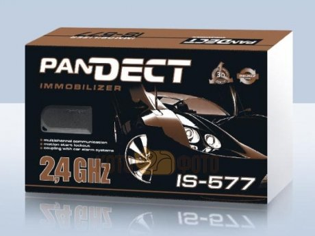Иммобилизатор Pandect IS-577