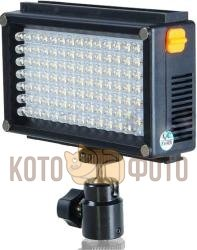 GreenBean LED BOX 98