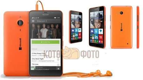 Смартфон Microsoft Lumia 640 LTE Orange