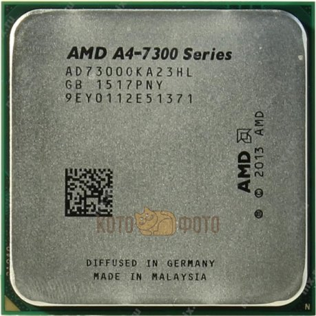 Процессор AMD A4 7300 Socket-FM2 (AD7300OKHLBOX) Box