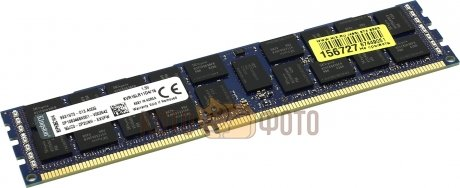 Память DDR3 16Gb PC12800 ECC REG Kingston (KVR16LR11D4/16)