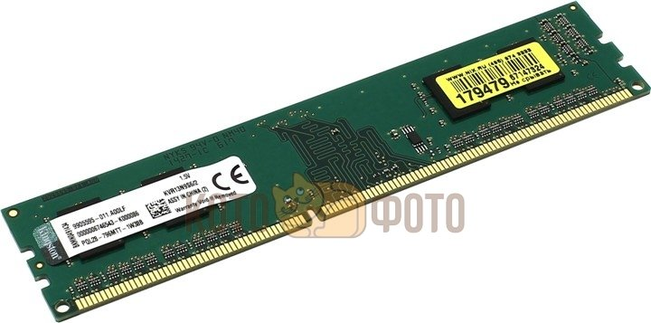 Память DDR3 Kingston 2Gb 1333MHz (KVR13N9S6/2) память ddr3 2gb 1333mhz kingston kvr13n9s6 2 rtl pc3 10600