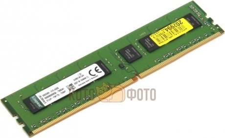 ������ ����������� DDR4 Kingston 4Gb PC1700 2133MHz (KVR21N15;4)