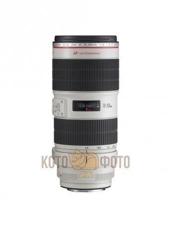 Объектив Canon EF 70-200mm f 2.8L IS II USM