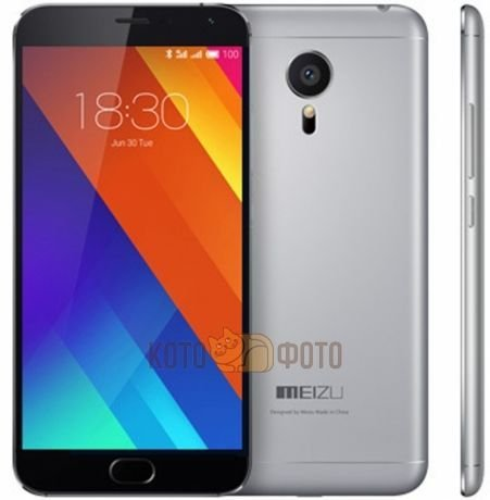 Смартфон Meizu MX5 32Gb Gray Black