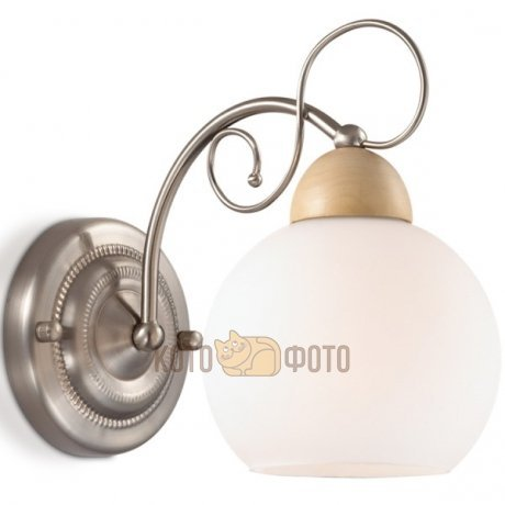 Бра Odeon Light Narbo 2658/1W