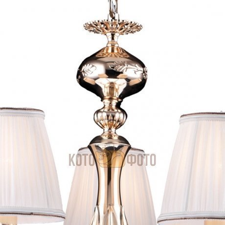 Люстра Arte Lamp ORAFO A2044LM-5GO