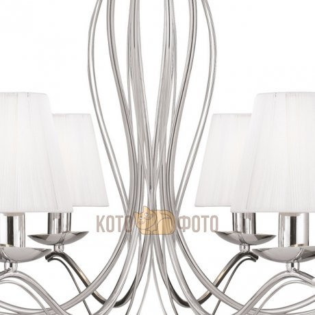 Люстра Arte Lamp DOMAIN A9521LM-8CC