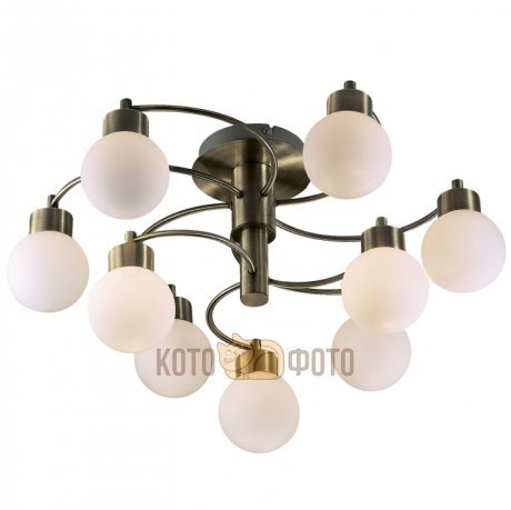 Люстра Odeon Light SOFIT 2071/9