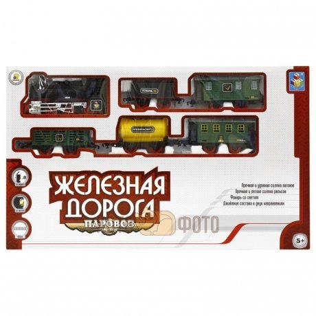 Игровой набор 1toy GoldLock ж/дВосточный Экспресс420см.,11дет.,свет,звук,паровоз,5ваг.1910г.
