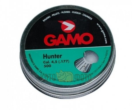 Пули Gamo Hunter 4.5mm 500 шт. 6320834