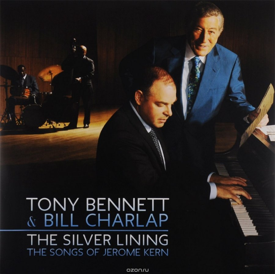 Виниловая пластинка Bennett, Tony / Charlap, Bill, The Silver Lining: The Songs Of Jerome Kern женская футболка real 2015 3d t harajuku rob b12