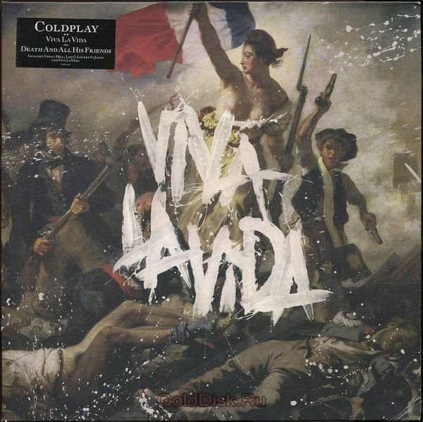 Виниловая пластинка Coldplay, Viva La Vida Or Death and All His Friends porter e pollyanna