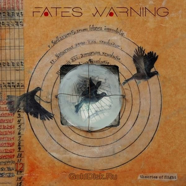 Виниловая пластинка Fates Warning, Theories Of Flight (2LP, CD) виниловая пластинка pain of salvation one hour by the concrete lake 2lp cd