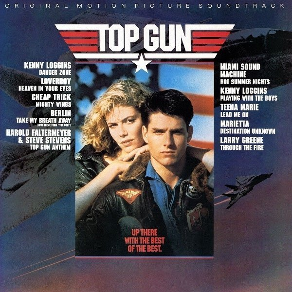 Виниловая пластинка OST, Top Gun ost front ost front ave maria
