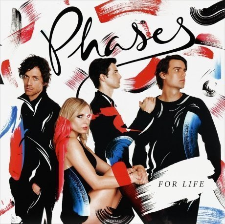 Виниловая Пластинка Phases For Life phases for life lp