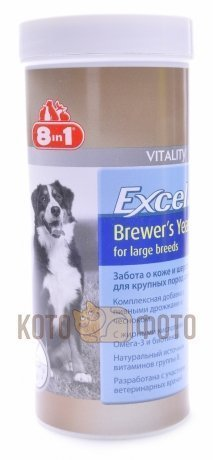 8in1 Пивные дрожжи для собак крупных пород (80 таб ) Excel Brewers Yeast (for large breed) 109525 от Kotofoto