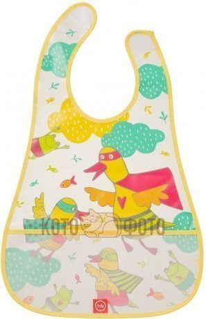 Нагрудник на липучке Children's bib Happy baby (ПВХ-пленка) 16005N (Yellow)