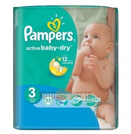Подгузники Pampers Active Baby-Dry 3 (4-9 кг) 22 шт.
