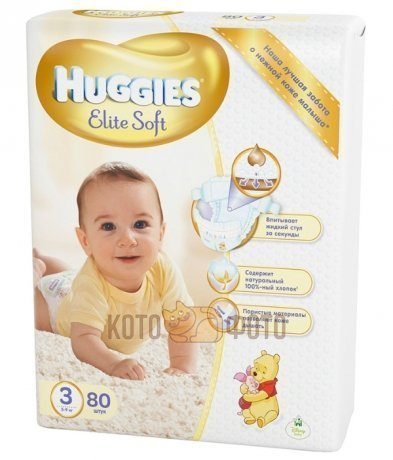 Подгузники Huggies Elite Soft 3 (5-9 кг) 80 шт.
