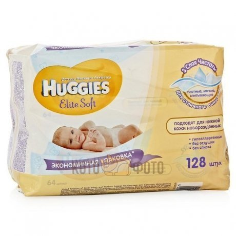 Салфетки Huggies elite soft N128