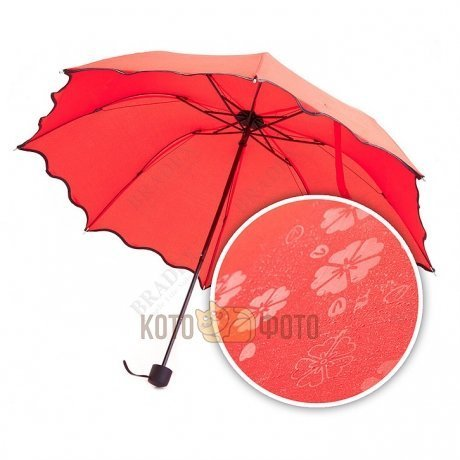 Зонт Bradex Su 0033 С Проявляющимся Рисунком (Красный) (Umbrella With Appeared Pics When It Is Wet.