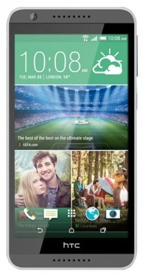 Смартфон HTC Desire 820 White Gray