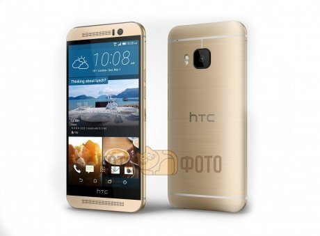 Смартфон HTC One E9 Plus Dual Sim Gold