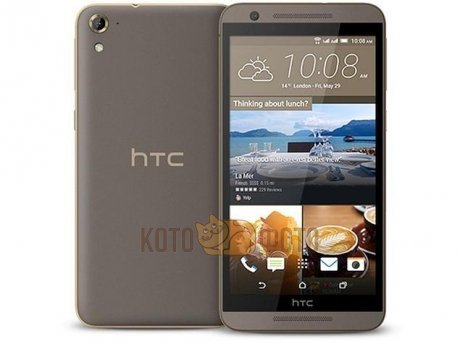 Смартфон HTC One E9s Dual Sim Roast ChestnutHTC<br>Смартфон HTC One E9s Dual Sim Roast Chestnut. Android. nano SIM. Классический корпус. Экран 5.5..<br>