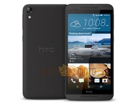 Смартфон HTC One E9s Dual Sim Grey