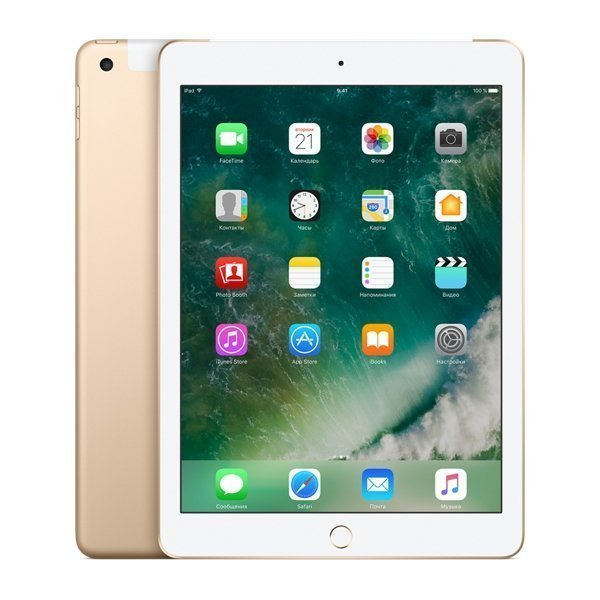 все цены на Планшет Apple iPad Wi-Fi Cellular 128GB Gold (MPG52RU/A)