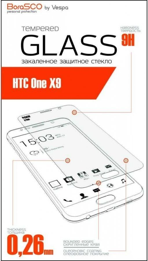 Защитное стекло BoraSCO 0,26 мм для HTC Desire 530 630 black original new lcd display for htc desire 530 d530u a16 with touch screen digitizer assembly fast delivery with tools