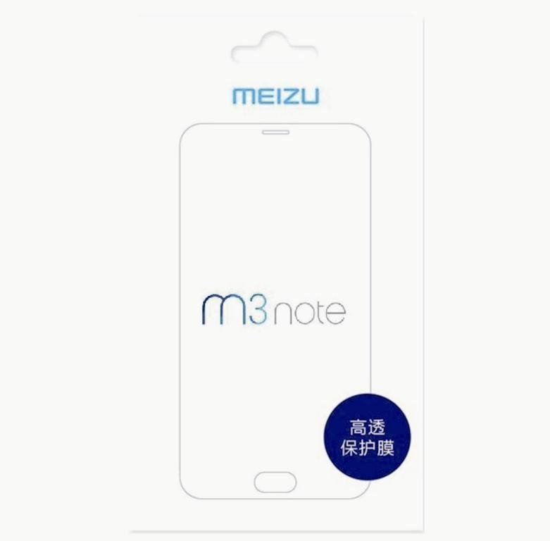 Защитная пленка MEIZU для M3 Note (глянцевая) soft case phone shell for meizu m3 note meizu meilan note 3