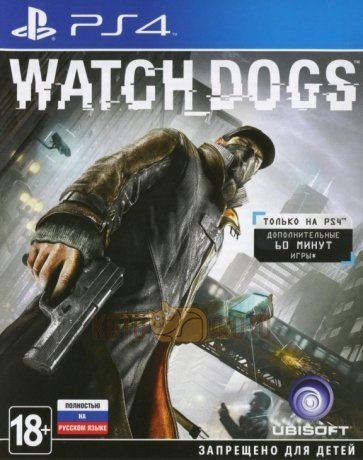 Игра Watch_Dogs [PS4, русская версия]