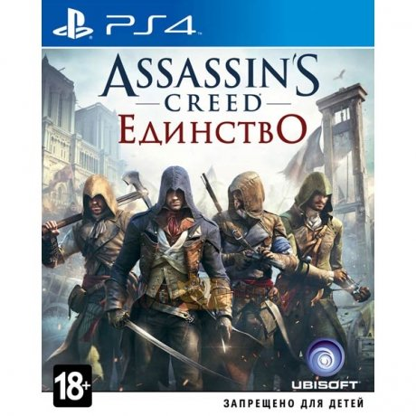 ���� Assassins Creed: ��������. Guillotine Edition [PS4, ������� ������]