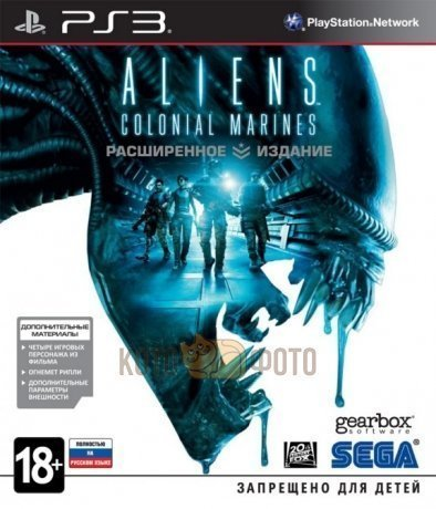 ���� Aliens: Colonial Marines. ����������� ������� [PS3, ������� ������]