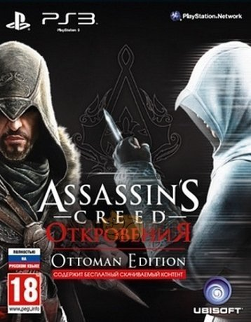 Игра Assassins Creed: Откровения (Essentials) [PS3, русская версия]