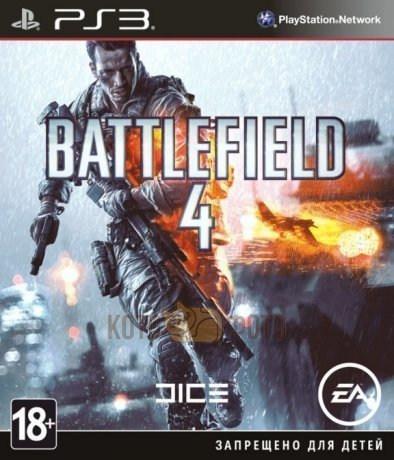 Игра Battlefield 4 (Essentials) [PS3, русская версия]