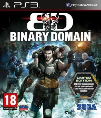 Игра Binary Domain. Limited Edition [PS3, русская документация]