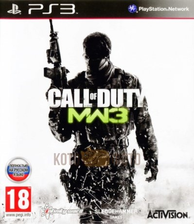 Игра Call Of Duty: Modern Warfare 3 [PS3, русская версия]