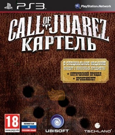Игра Call of Juarez: Картель Limited Edition [PS3, русская версия]