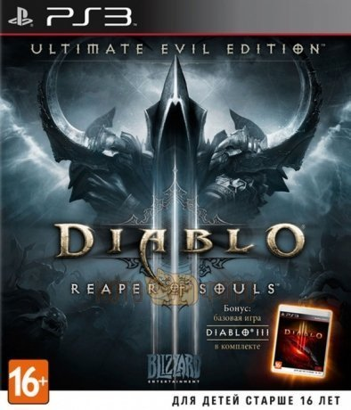 Игра Diablo III: Reaper of Souls. Ultimate Evil Edition [PS3, русская версия]