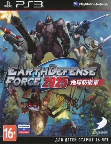Игра Earth Defense Force 2025 [PS3, русская документация]