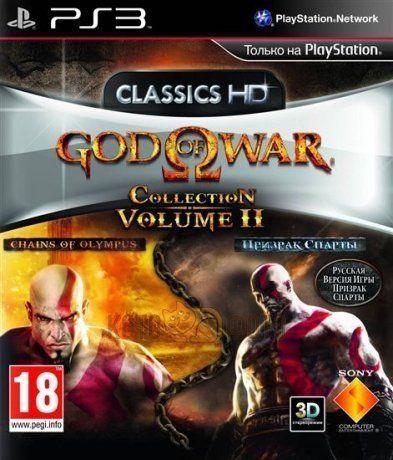 Игра God of War Collection 2 (Essentials) [PS3, русская документация]