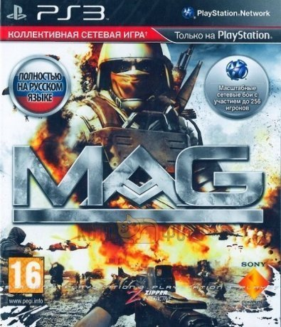 Игра MAG (Essentials) [Playstation 3, русская версия]