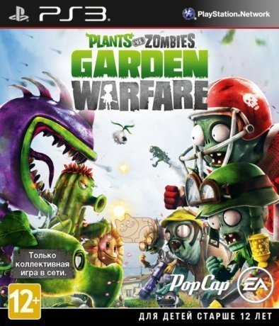 Игра Plants vs. Zombies Garden Warfare [PS3, русская документация]